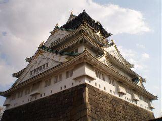 japan osaka castle nihon nihongo